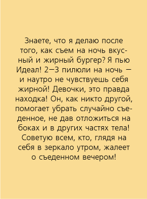 жужа2