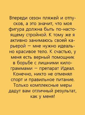 романец2